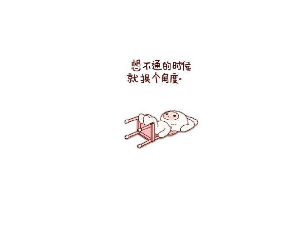 提笔画夕游